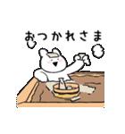 すこぶる動くウサギ【冬】
