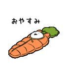 すこぶる動くウサギ【冬】(個別スタンプ:8)