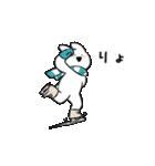すこぶる動くウサギ【冬】(個別スタンプ:9)