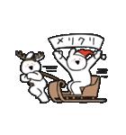 すこぶる動くウサギ【冬】(個別スタンプ:11)