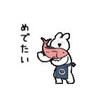 すこぶる動くウサギ【冬】(個別スタンプ:14)