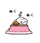 すこぶる動くウサギ【冬】(個別スタンプ:15)