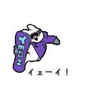 すこぶる動くウサギ【冬】(個別スタンプ:17)