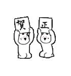すこぶる動くウサギ【冬】(個別スタンプ:20)