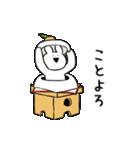 すこぶる動くウサギ【冬】(個別スタンプ:22)