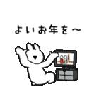 すこぶる動くウサギ【冬】(個別スタンプ:24)
