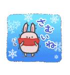 はんぺんズの冬に使えるやさしいスタンプ(個別スタンプ:09)