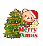 敬語くまさんのクリスマス&お正月2(個別スタンプ:01)