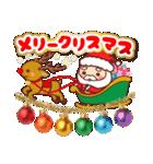 敬語くまさんのクリスマス&お正月2(個別スタンプ:02)