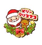 敬語くまさんのクリスマス&お正月2(個別スタンプ:04)