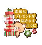 敬語くまさんのクリスマス&お正月2(個別スタンプ:07)