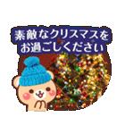 敬語くまさんのクリスマス&お正月2(個別スタンプ:08)
