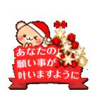 敬語くまさんのクリスマス&お正月2(個別スタンプ:09)