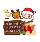 敬語くまさんのクリスマス&お正月2(個別スタンプ:11)