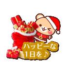 敬語くまさんのクリスマス&お正月2(個別スタンプ:12)
