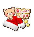 敬語くまさんのクリスマス&お正月2(個別スタンプ:13)