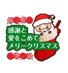 敬語くまさんのクリスマス&お正月2(個別スタンプ:14)