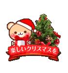 敬語くまさんのクリスマス&お正月2(個別スタンプ:15)