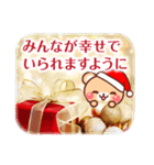 敬語くまさんのクリスマス&お正月2(個別スタンプ:16)
