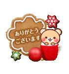 敬語くまさんのクリスマス&お正月2(個別スタンプ:18)