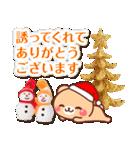 敬語くまさんのクリスマス&お正月2(個別スタンプ:20)