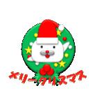 赤鼻のアザラシ(クリスマス&正月:年末年始)(個別スタンプ:02)