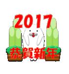 赤鼻のアザラシ(クリスマス&正月:年末年始)(個別スタンプ:03)