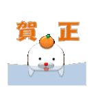 赤鼻のアザラシ(クリスマス&正月:年末年始)(個別スタンプ:07)