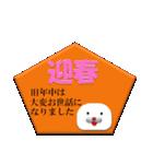 赤鼻のアザラシ(クリスマス&正月:年末年始)(個別スタンプ:08)