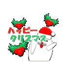 赤鼻のアザラシ(クリスマス&正月:年末年始)(個別スタンプ:09)