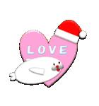 赤鼻のアザラシ(クリスマス&正月:年末年始)(個別スタンプ:10)