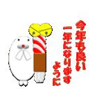 赤鼻のアザラシ(クリスマス&正月:年末年始)(個別スタンプ:11)