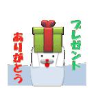 赤鼻のアザラシ(クリスマス&正月:年末年始)(個別スタンプ:14)
