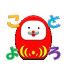 赤鼻のアザラシ(クリスマス&正月:年末年始)(個別スタンプ:18)
