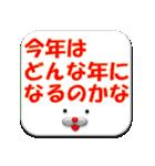 赤鼻のアザラシ(クリスマス&正月:年末年始)(個別スタンプ:20)