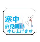 赤鼻のアザラシ(クリスマス&正月:年末年始)(個別スタンプ:24)