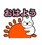 主婦が作ったデカ文字ぷっくり兎時々敬語2(個別スタンプ:1)