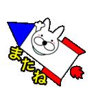 主婦が作ったデカ文字ぷっくり兎時々敬語2(個別スタンプ:5)