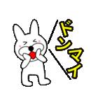 主婦が作ったデカ文字ぷっくり兎時々敬語2(個別スタンプ:16)