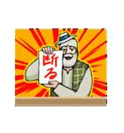 動く「アルプスの少女ハイジ」ちゃらおんじ(個別スタンプ:02)