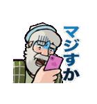 動く「アルプスの少女ハイジ」ちゃらおんじ(個別スタンプ:04)