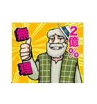 動く「アルプスの少女ハイジ」ちゃらおんじ(個別スタンプ:05)