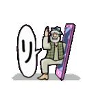 動く「アルプスの少女ハイジ」ちゃらおんじ(個別スタンプ:07)