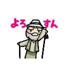 動く「アルプスの少女ハイジ」ちゃらおんじ(個別スタンプ:09)