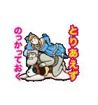 動く「アルプスの少女ハイジ」ちゃらおんじ(個別スタンプ:14)