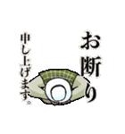 動く「アルプスの少女ハイジ」ちゃらおんじ(個別スタンプ:19)