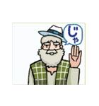 動く「アルプスの少女ハイジ」ちゃらおんじ(個別スタンプ:21)