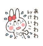 けいこさん専用スタンプ(個別スタンプ:09)
