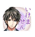 天下統一恋の乱~Love Ballad~(個別スタンプ:04)