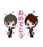 天下統一恋の乱~Love Ballad~(個別スタンプ:25)